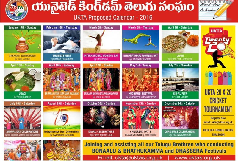 United Kingdom Telugu Sangam Proposed Calendar 2016