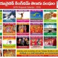 United Kingdom Telugu Sangham Proposed Calendar 2016