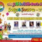 Free Entry to Festive Event – Sankranthi Sambaralu 2016