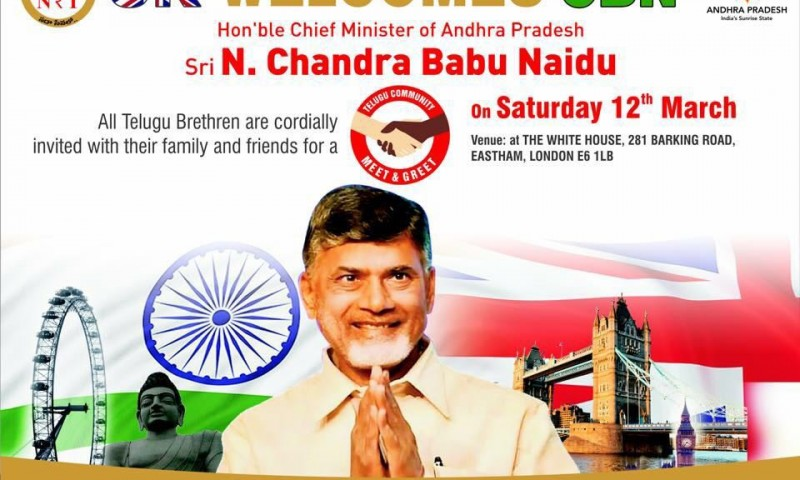 UK Welcomes CBN (Inviting you all)