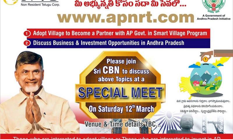Special Meet by www.apnrt.com