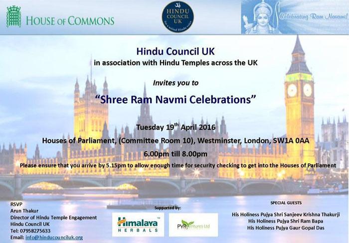 Shriramnavami Celebrations