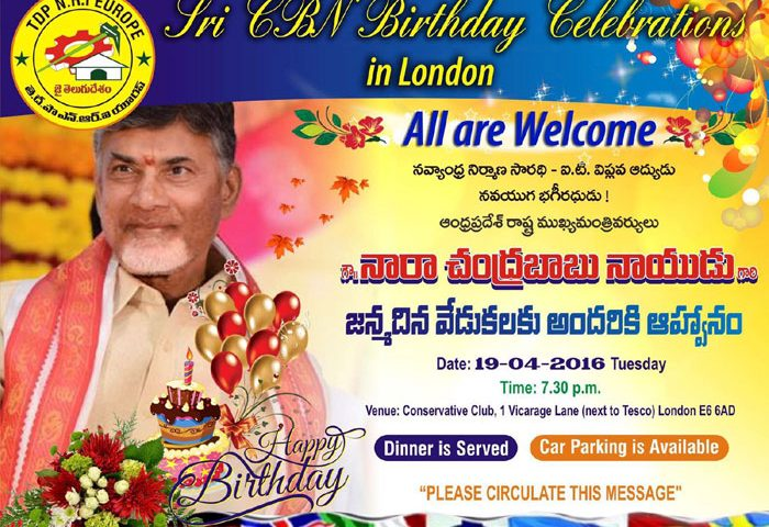 Sri CBN Birthday Celebrations in London