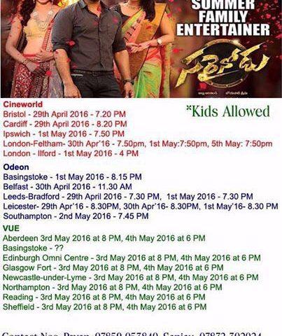 """""""Sarainodu """" Movie Detailed Scheduled U.K"""