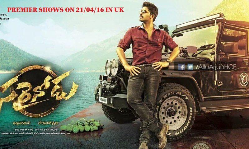 Sarainodu Telugu Movie Premiere Shows in UK