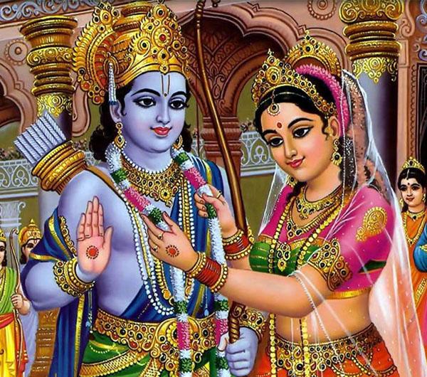 seetha rama kalyanama