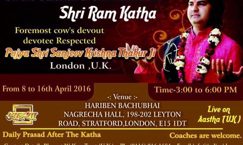 """""""Shri Ram Katha"""" Program at London, U.K"""