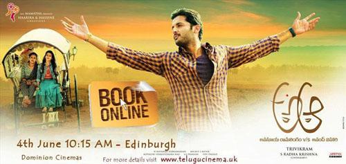 Aa movie tickets online