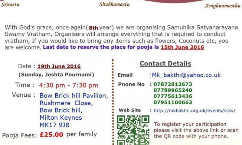 """Samuhika Satyannarayana Swamy Vratham"" Organised by MK Bakthi"