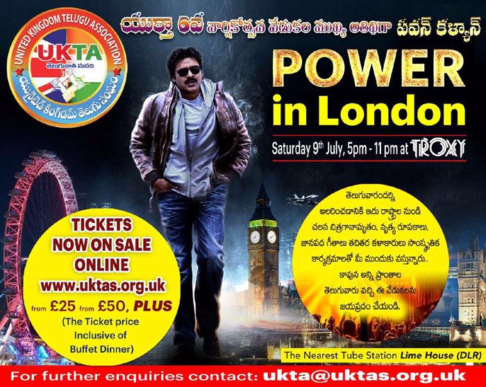Power Star Pawan Kalyan in London