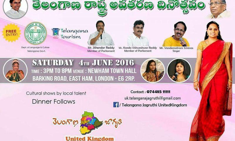 Telangana State 2nd Anniversary (తెలంగాణా రాష్ట్ర అవతరణ దినోత్సవం)