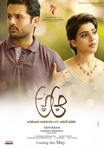 A_Aa_Telugu_movie_poster (1)