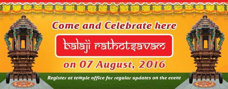 Invitation to Balaji Ratholsavam on 7th of August