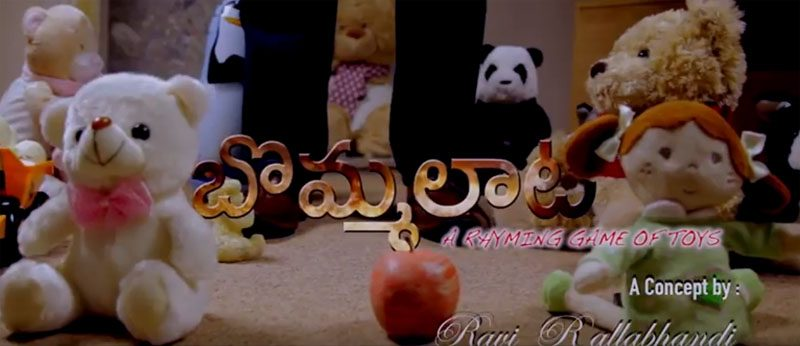 Incredible shortfilm Bommalaata- A Rhyming game of toys Trailer Released