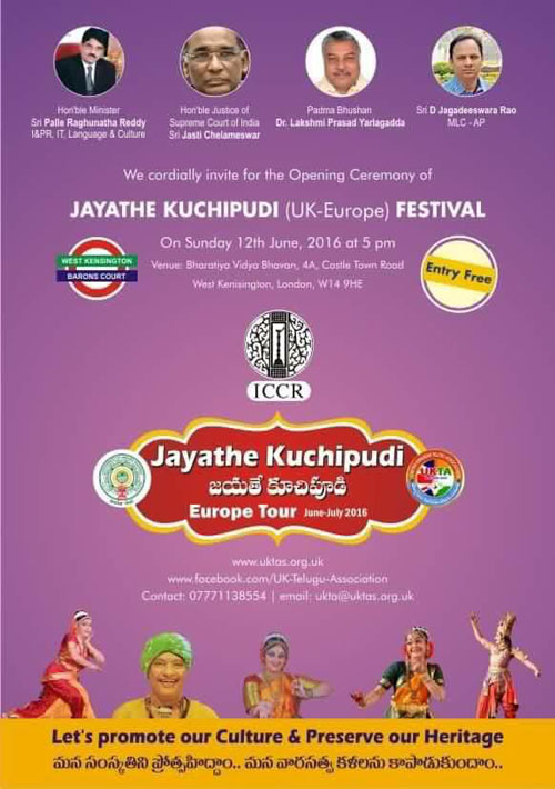 Jayathe-Kuchipudi