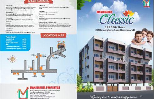 Manjunatha Classic Flats, Bangalore