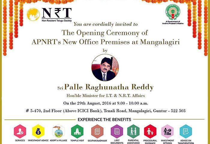 APNRT's New Office Premises at Mangalagiri