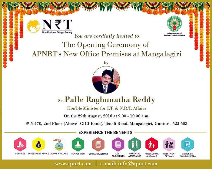 APNRT Opening Ceremony at Mangalagiri