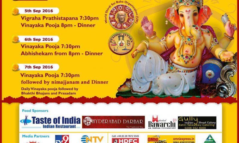 TDF UK EUROPE – Vinayaka Chavithi Celebrations 2016
