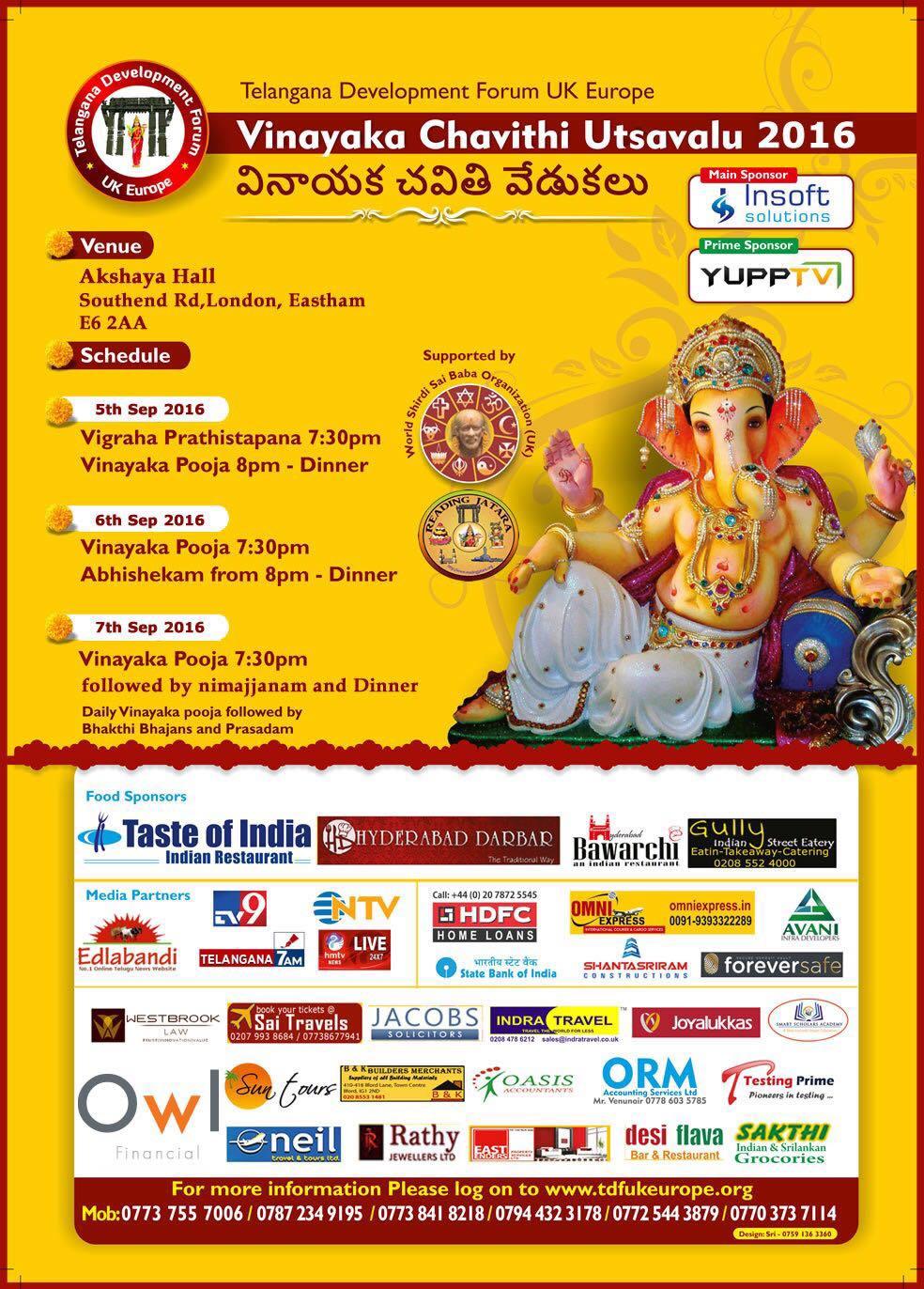 Vinayaka Chavithi Celebrations 2016 TDF UK Europe