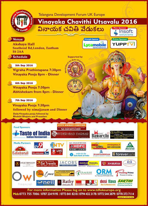 Vinayaka Chavithi Celebrations 2016