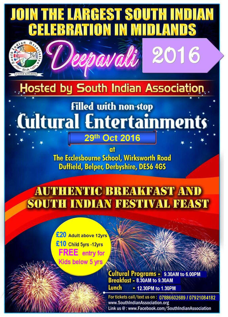 midlands-deepavali-2016-cultural-events