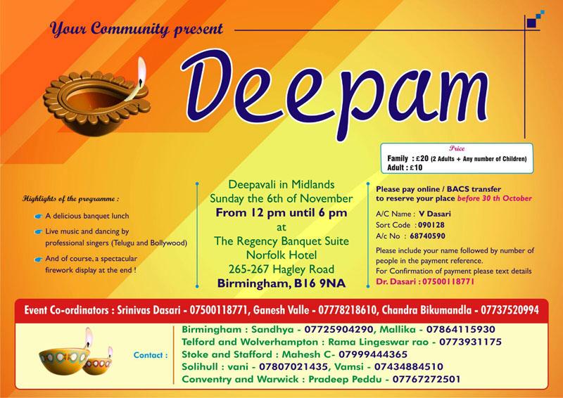 deepam