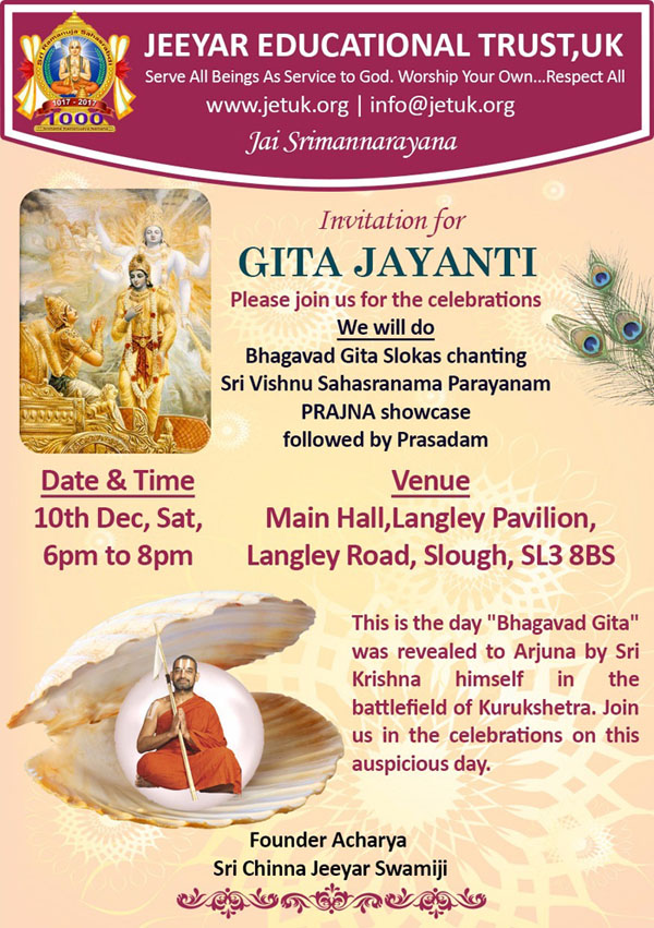 invitation-for-geeta-jayanthi