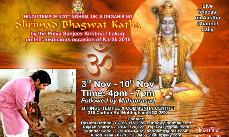 Invitation to Shrimad Bhagwat Katha on 3rd Nov – 10th Nov at Hindu Temple in UK