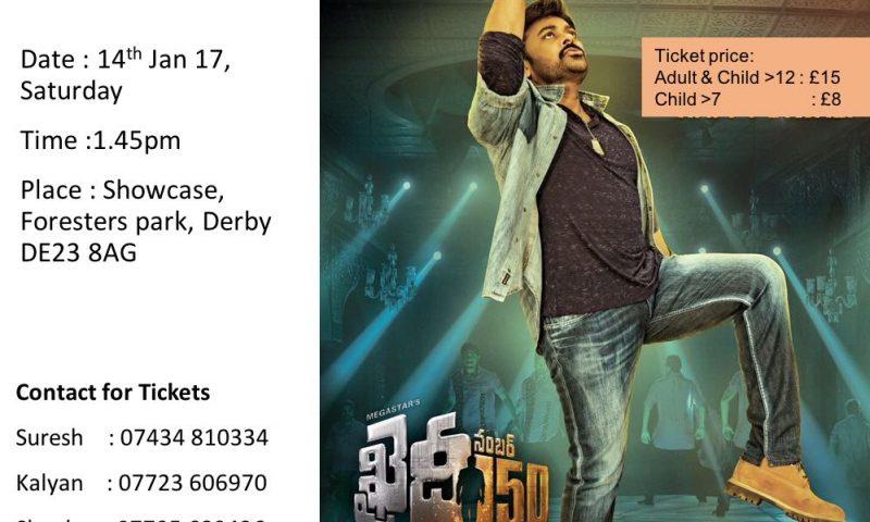 Khaidi No. 150 Movie in Derby Telugu Talkies