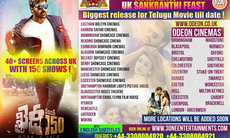 Khaidi No.150 Biggest Release Across UK