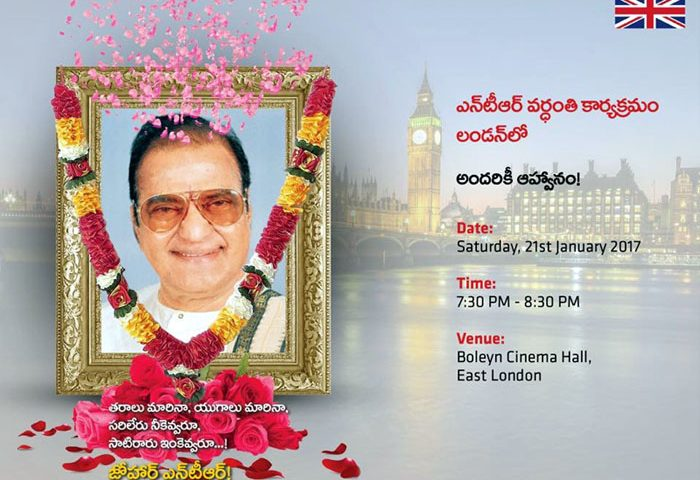 NTR Vardhanthi Event Invitation (U.K)