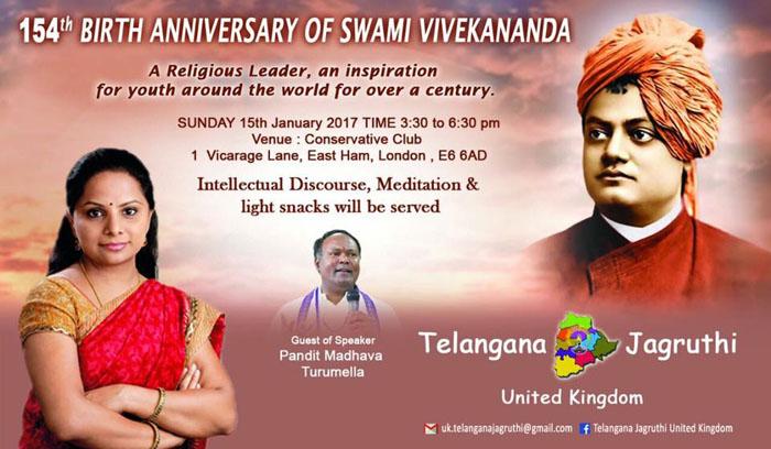 Swami Vivekananda Birth Anniversary Event
