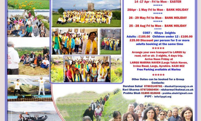 Patanjali Yog Retreat & Self Development Course in UK