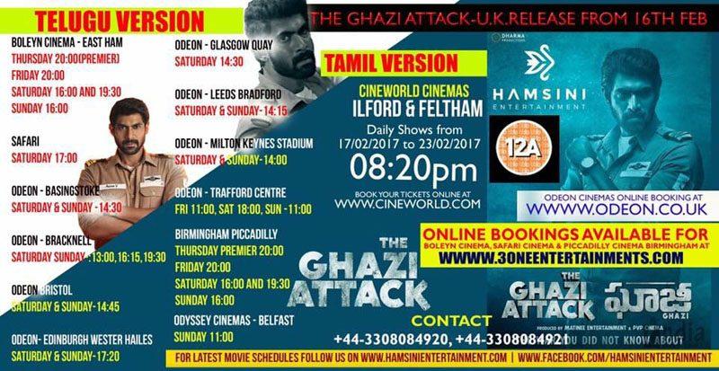 """The Ghazi Attack"" Releasing in Both Telugu & Tamil Versions"