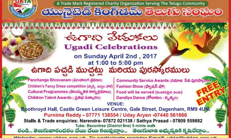 UKTA Ugadi Invitation – Achievement & Excellence Awards
