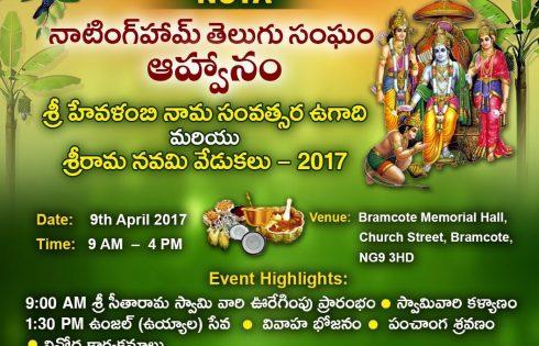 NOTA Ugadi & Sriramanavami  Celebrations 2017