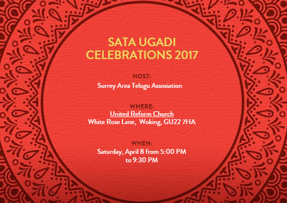 SATA UGADI CELEBRATIONS 2017