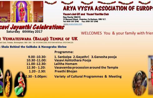 Vasavi Jayanthi Celebrations on 6th May 2017