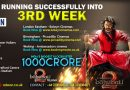 Bahubali – 2 Running Successfully into 3rd Week in UK