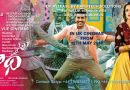 Radha Telugu Film UK Schedule 12th, 13th, & 14th May