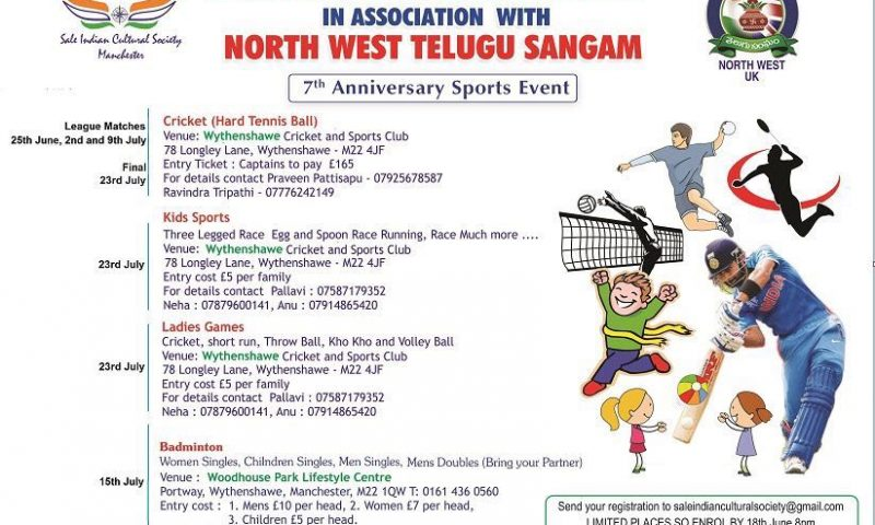 SICS 7th Anniversary Sports Event