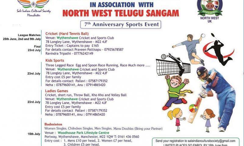 SICS 7th Anniversary Sports Event