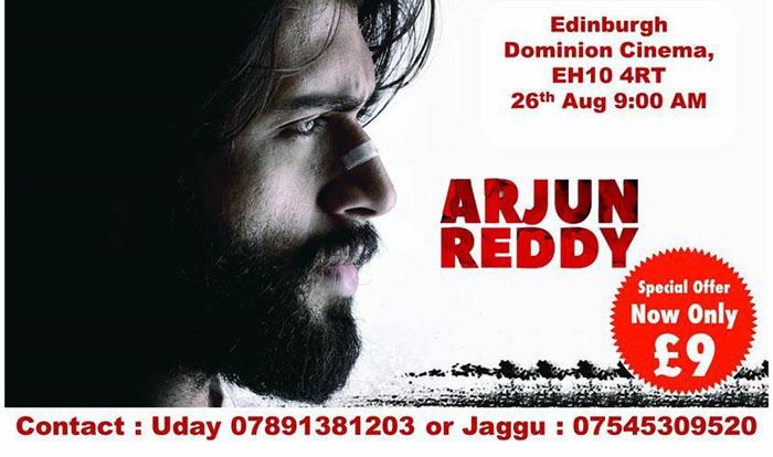 Arjun Reddy Telugu Movie @ Edinburgh
