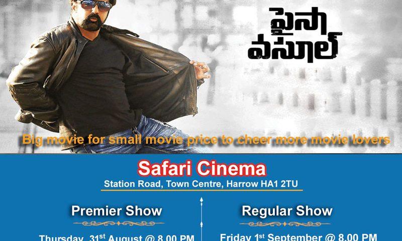 """""""Paisa Vasool"""" Premiere Show in Safari Cinema on 31st August, 2017"""