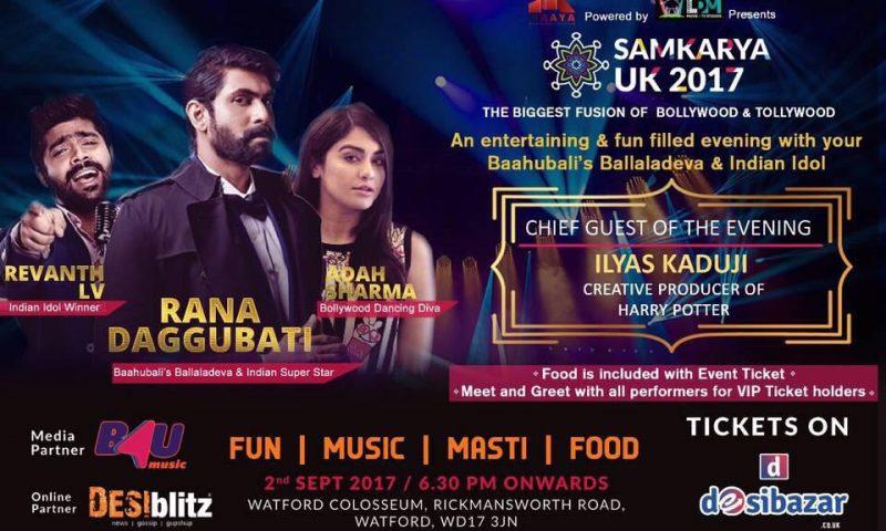 Samkarya 2017 On 2nd Sept In UK