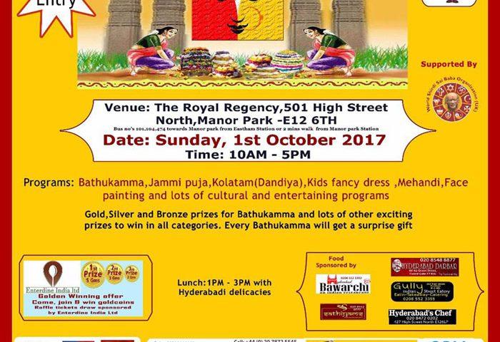 Dasara & Bathukamma Celebrations 2017 (TDF – UK Europe)