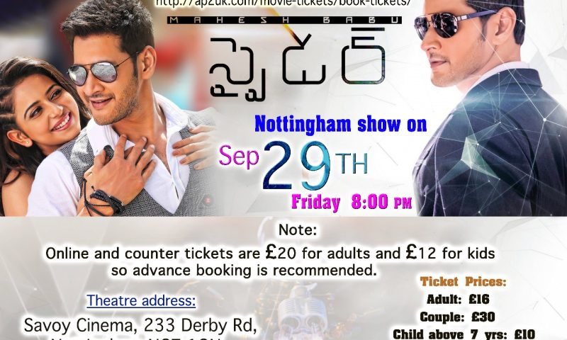 Spider Telugu Movie Regular Show in Nottingham, UK