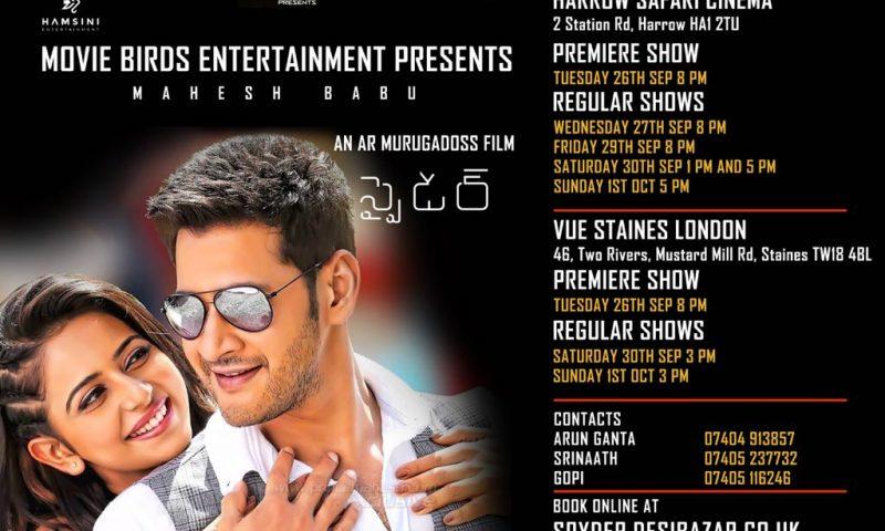 Spider Telugu Movie releasing in London, UK