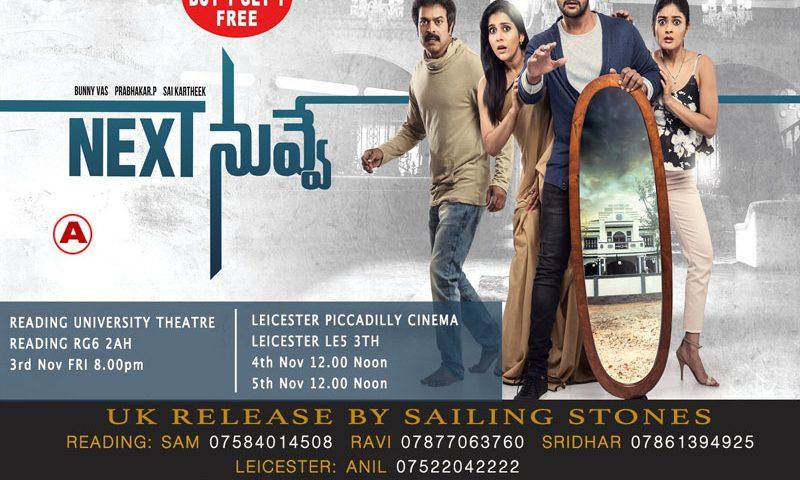 """""""Next Nuvve"""" Telugu Movie releasing in UK on November 3rd, 2017"""